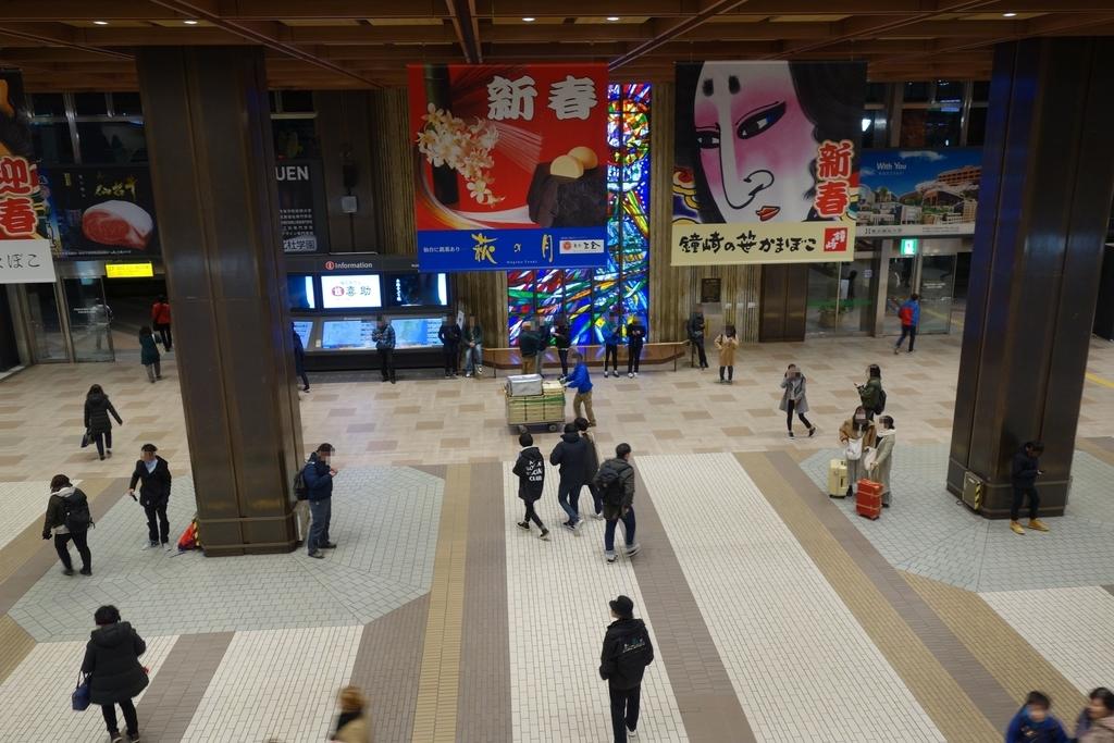 f:id:UrushiUshiru:20190106023213j:plain