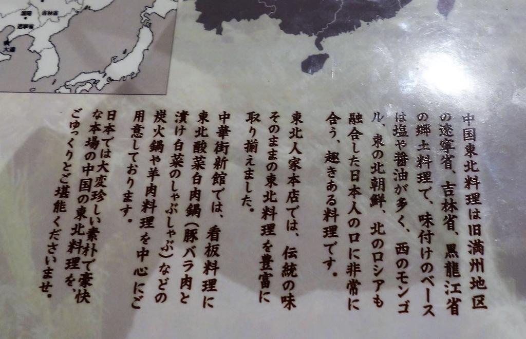 f:id:UrushiUshiru:20190109004604j:plain