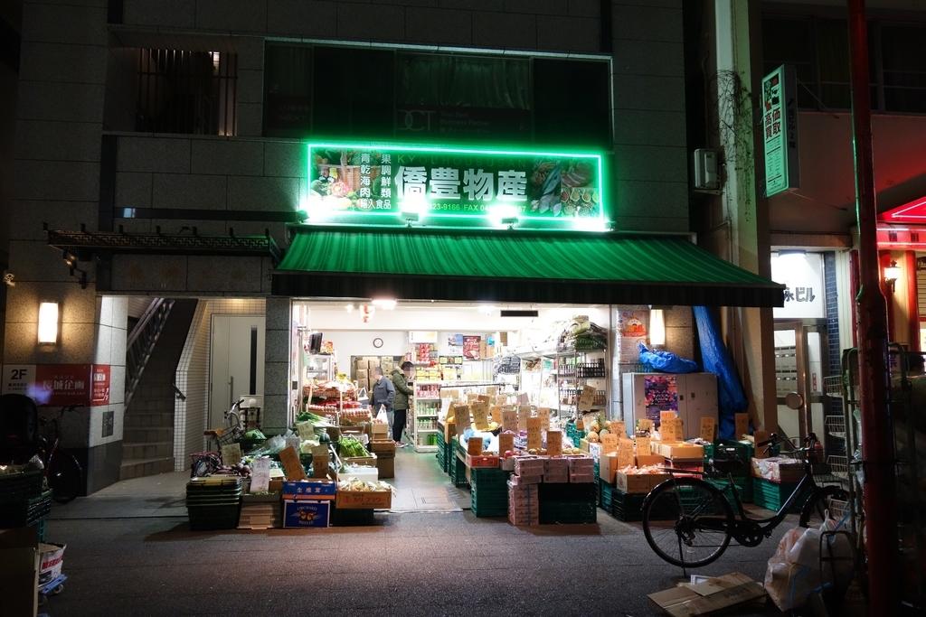 f:id:UrushiUshiru:20190109220340j:plain