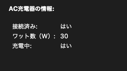 f:id:UrushiUshiru:20190110012809p:plain