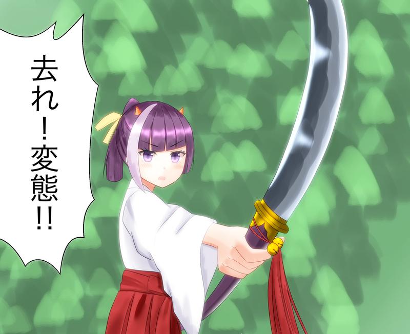 f:id:UrushiUshiru:20190114224226j:plain