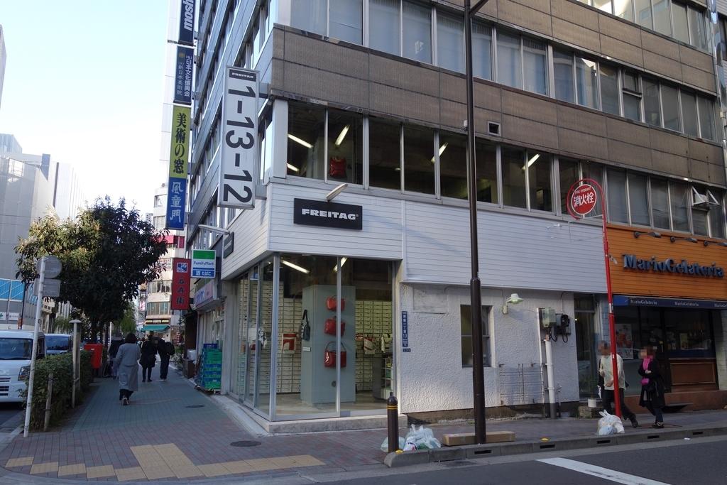 f:id:UrushiUshiru:20190117010502j:plain
