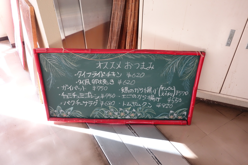 f:id:UrushiUshiru:20190117020347j:plain