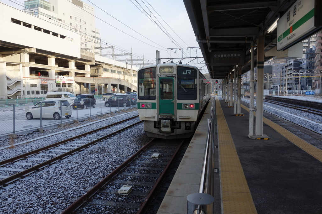 f:id:UrushiUshiru:20190119155638j:plain