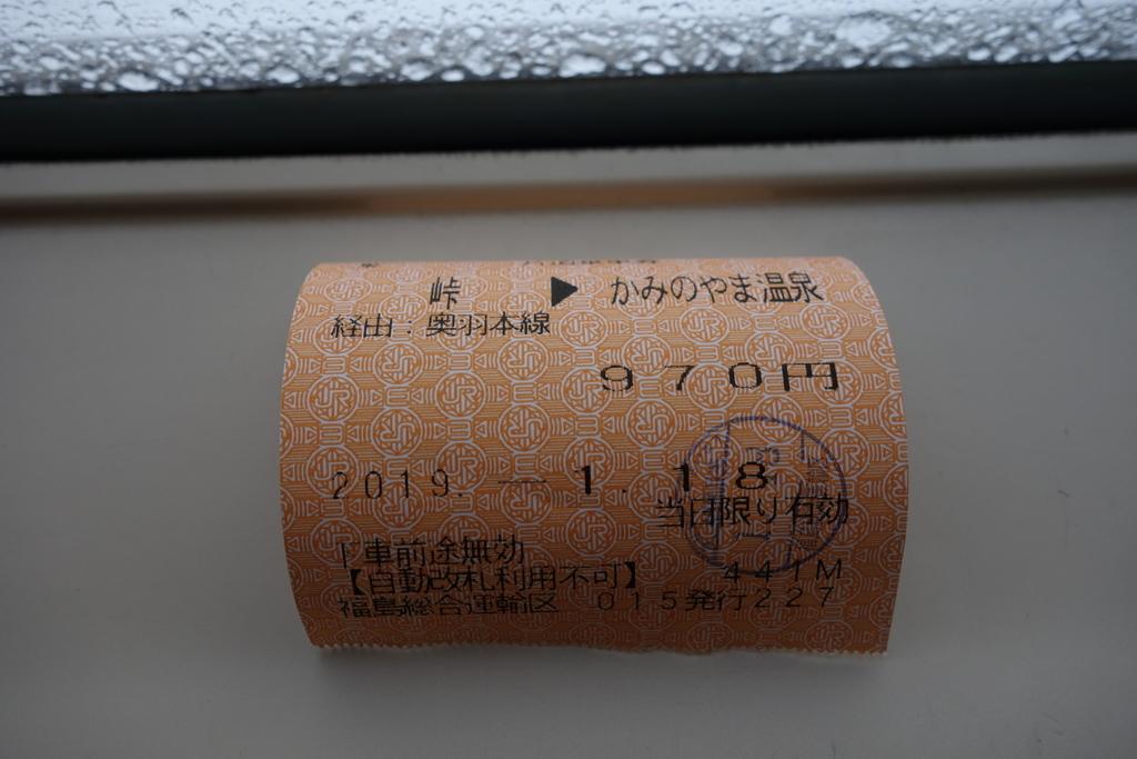f:id:UrushiUshiru:20190120015803j:plain
