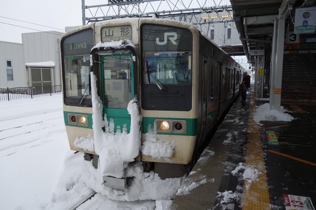 f:id:UrushiUshiru:20190120015926j:plain