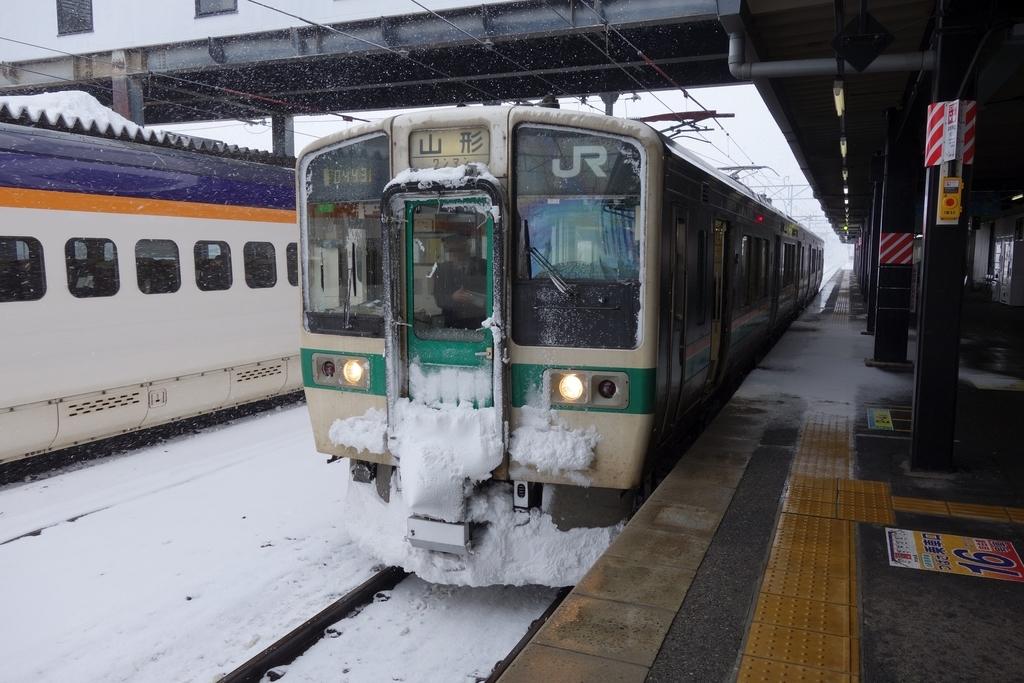 f:id:UrushiUshiru:20190120020048j:plain