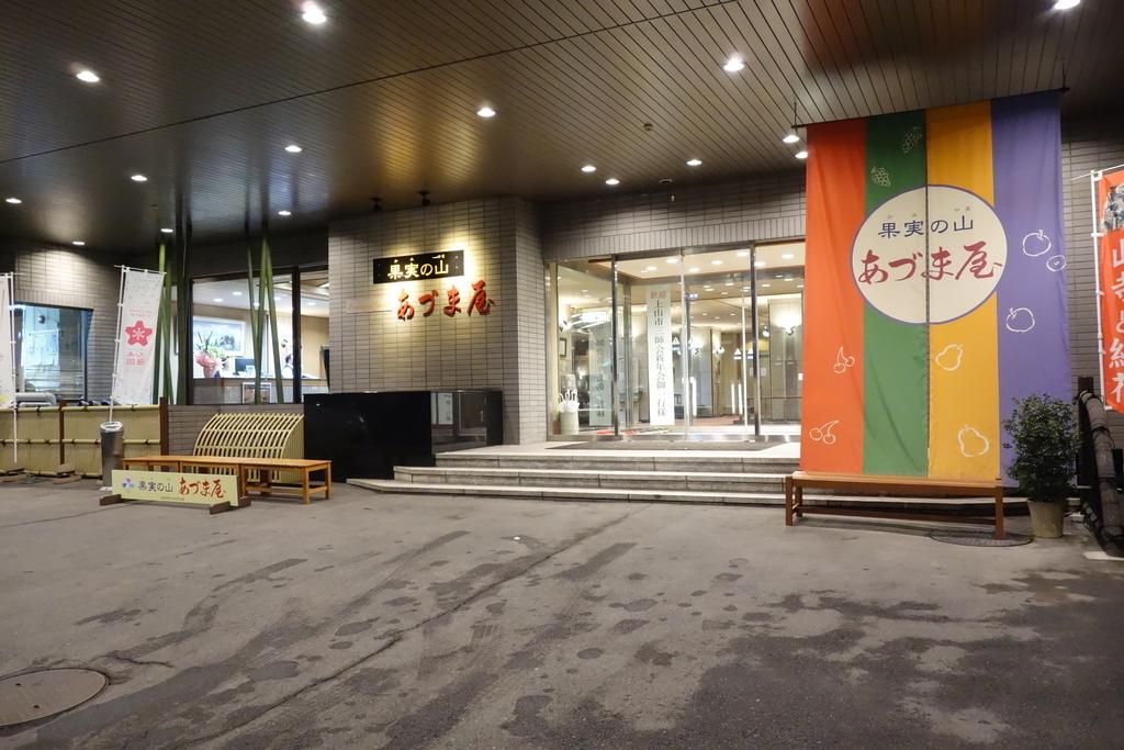 f:id:UrushiUshiru:20190120021332j:plain
