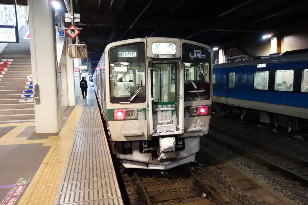 f:id:UrushiUshiru:20190120021843j:plain