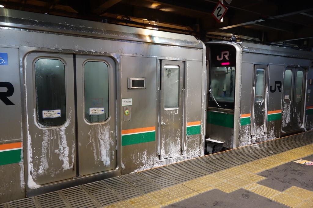 f:id:UrushiUshiru:20190120021906j:plain