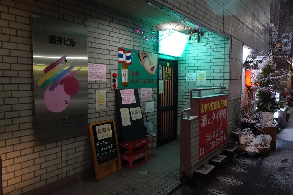 f:id:UrushiUshiru:20190120022051j:plain
