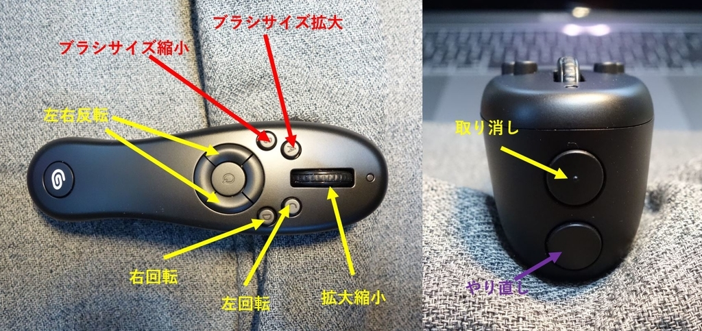 f:id:UrushiUshiru:20190129143312j:plain