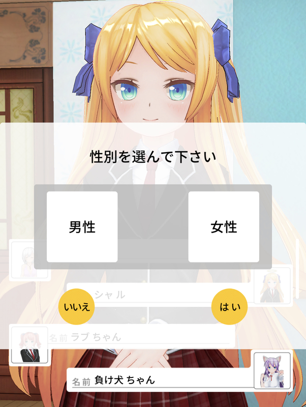 f:id:UrushiUshiru:20190207163034j:plain