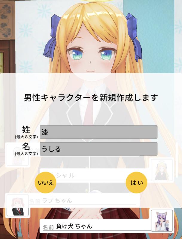 f:id:UrushiUshiru:20190207163252j:plain