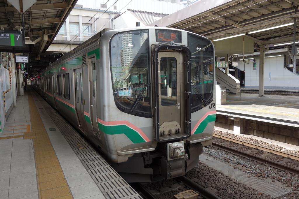 f:id:UrushiUshiru:20190220153355j:plain