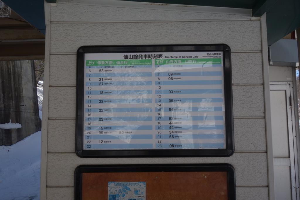 f:id:UrushiUshiru:20190220154941j:plain