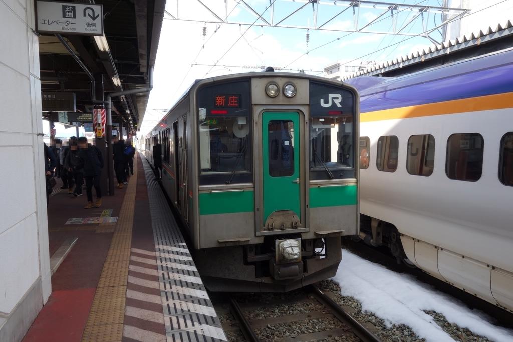 f:id:UrushiUshiru:20190220164928j:plain