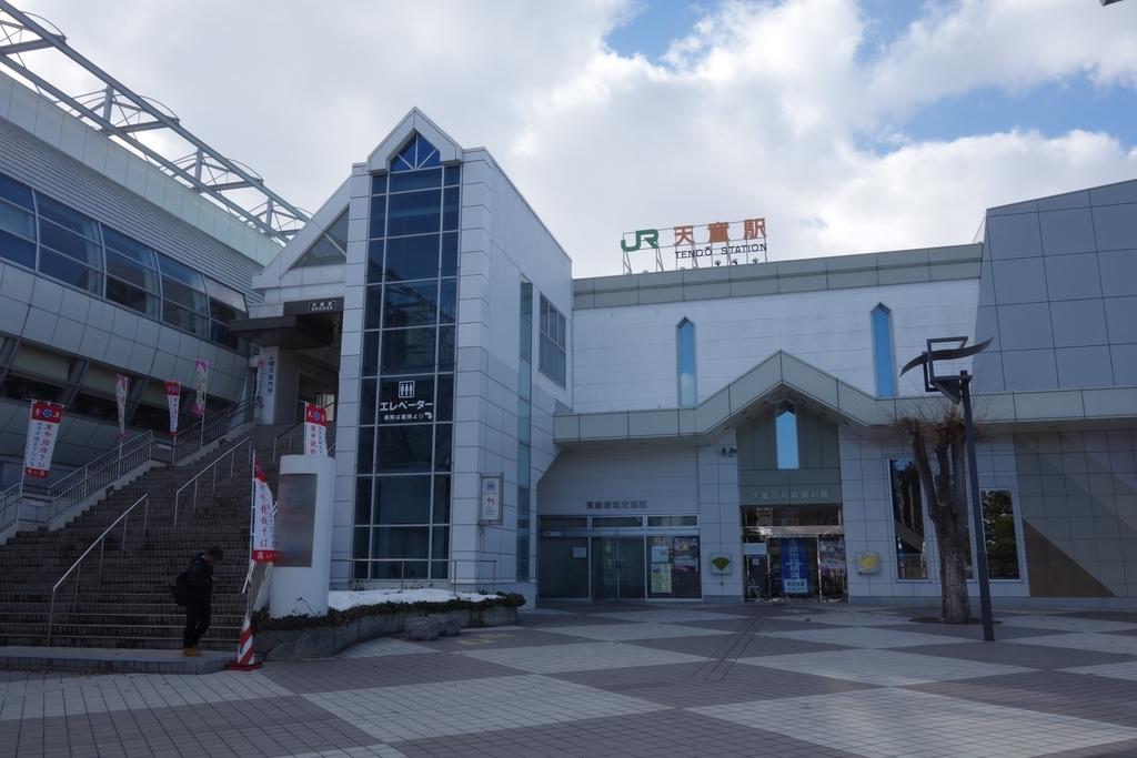 f:id:UrushiUshiru:20190220165033j:plain