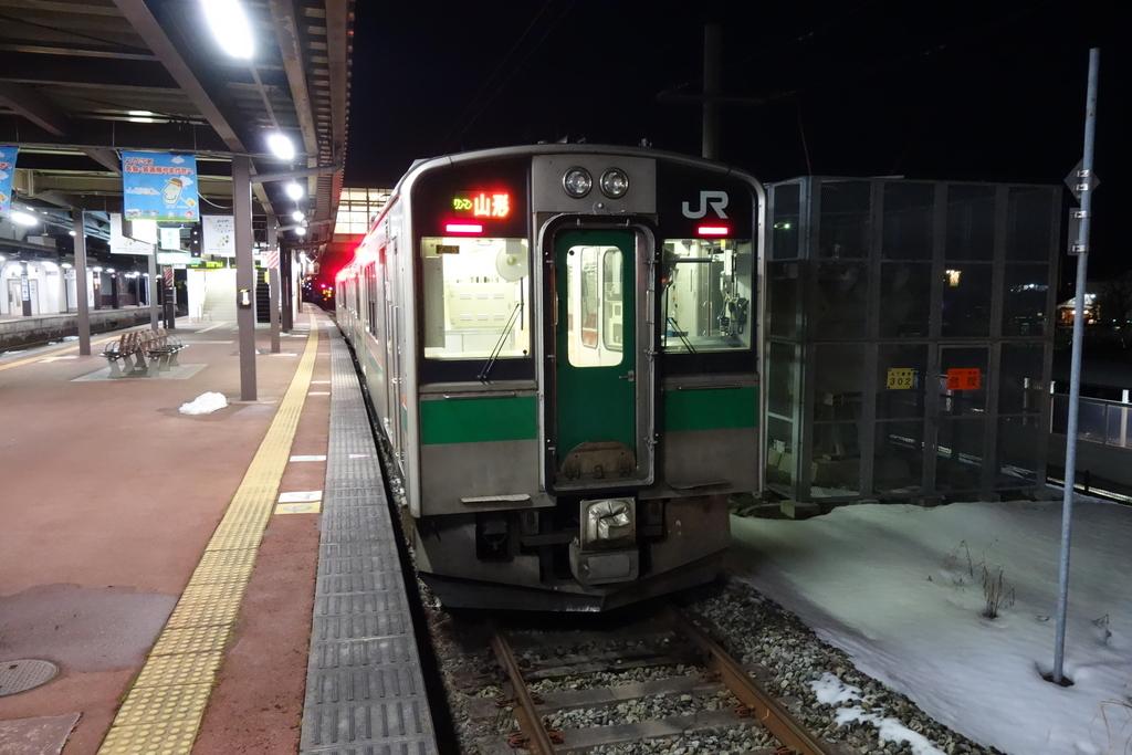 f:id:UrushiUshiru:20190220170419j:plain