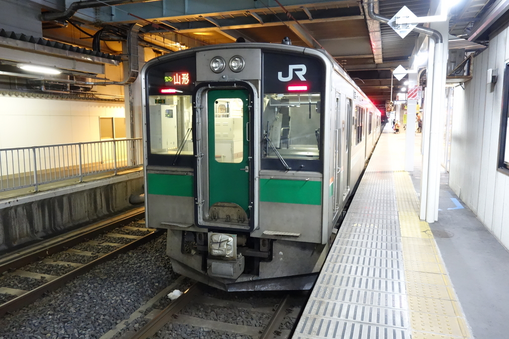 f:id:UrushiUshiru:20190220170429j:plain