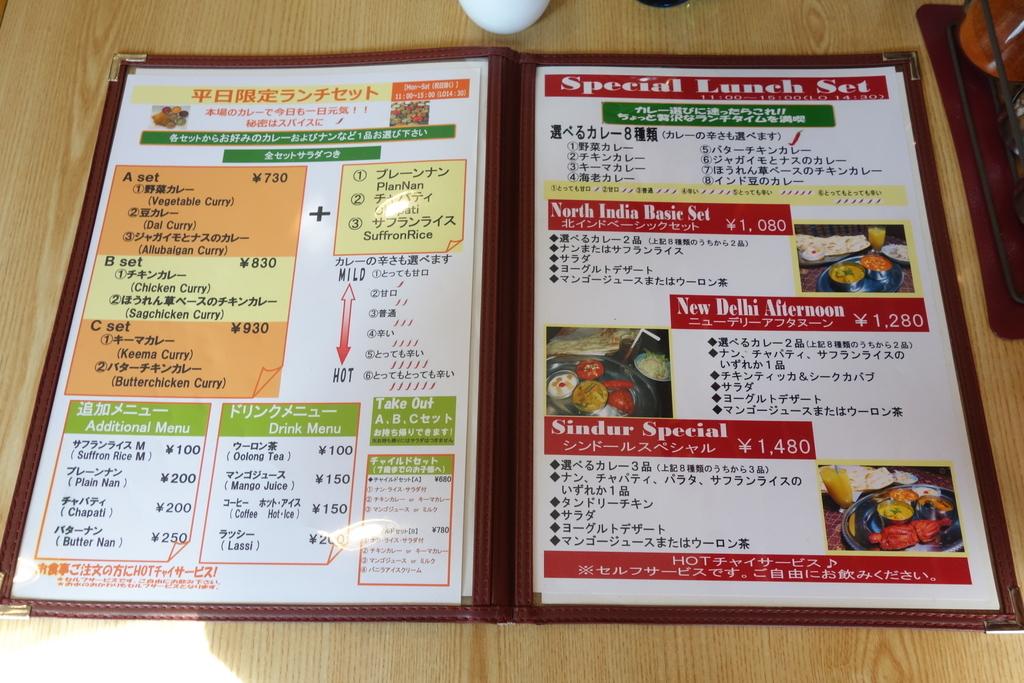 f:id:UrushiUshiru:20190227002058j:plain