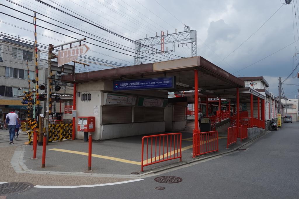 f:id:UrushiUshiru:20190228034121j:plain