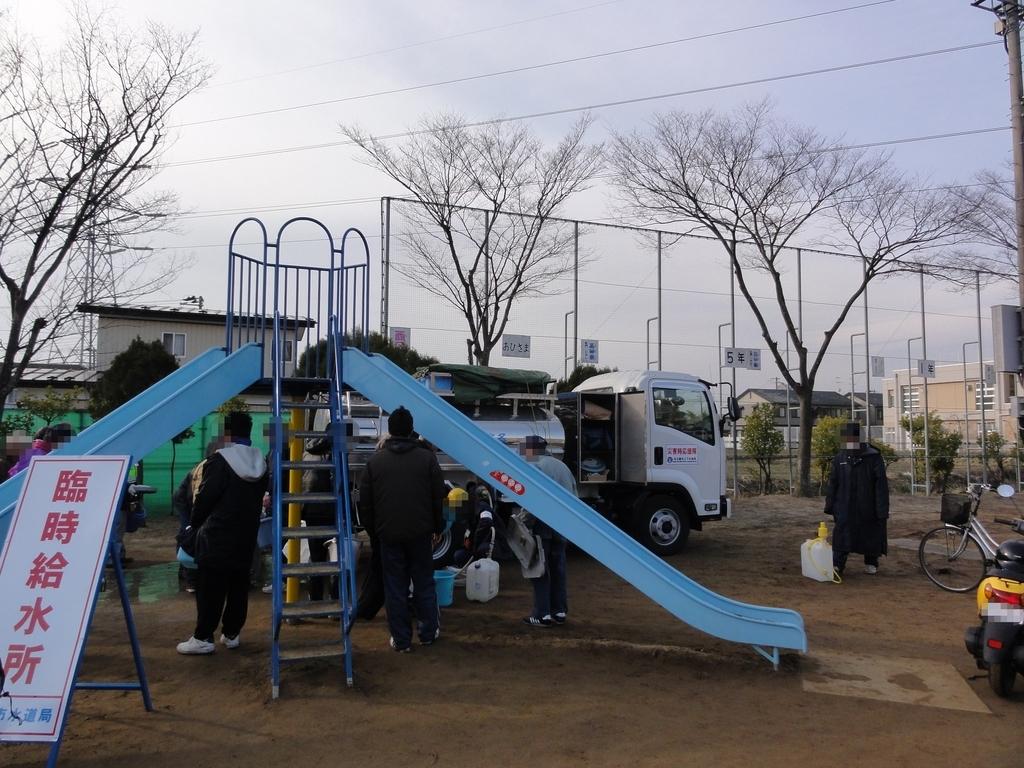 f:id:UrushiUshiru:20190309012612j:plain