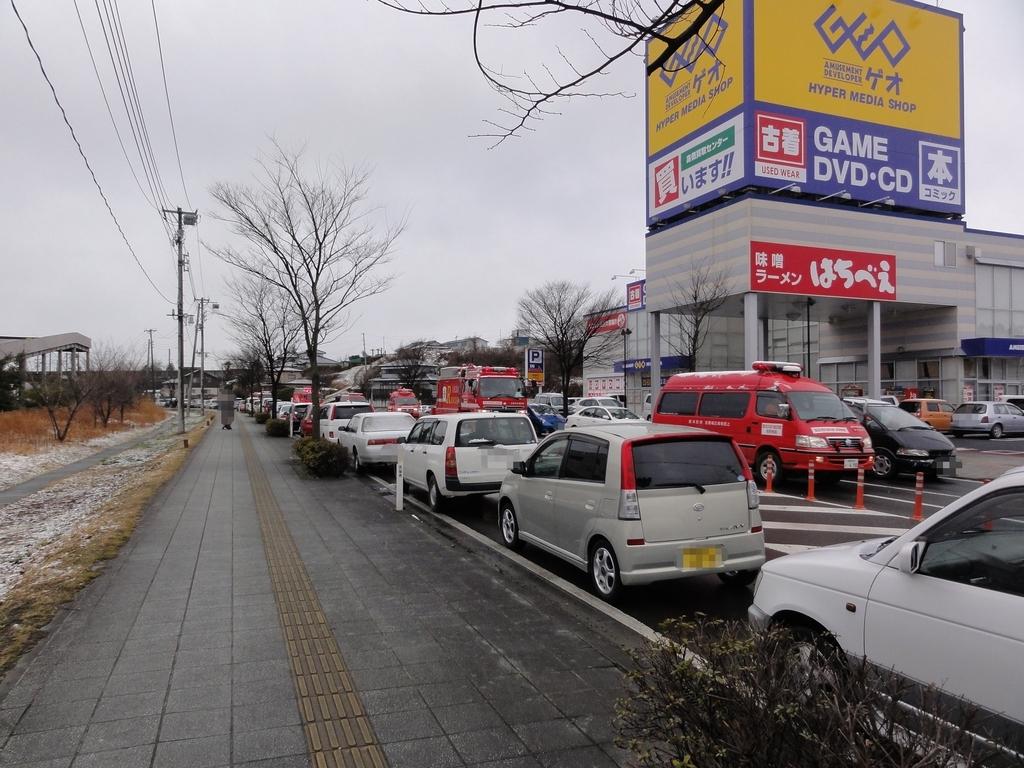 f:id:UrushiUshiru:20190310154159j:plain