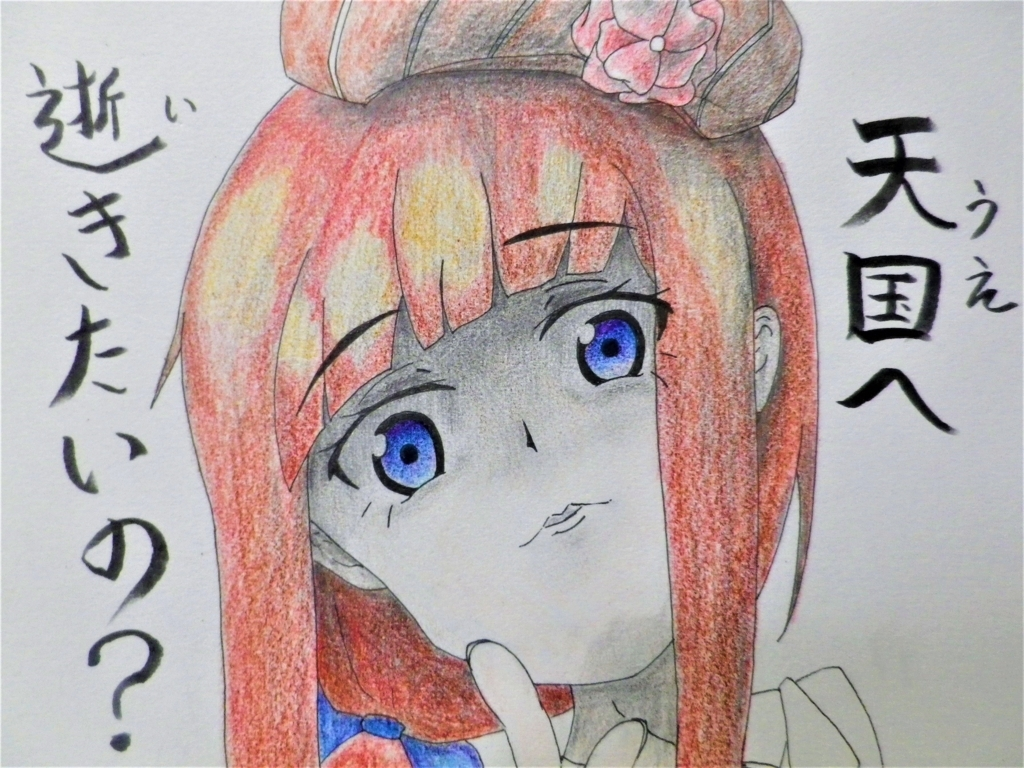 f:id:UrushiUshiru:20190313222646j:plain