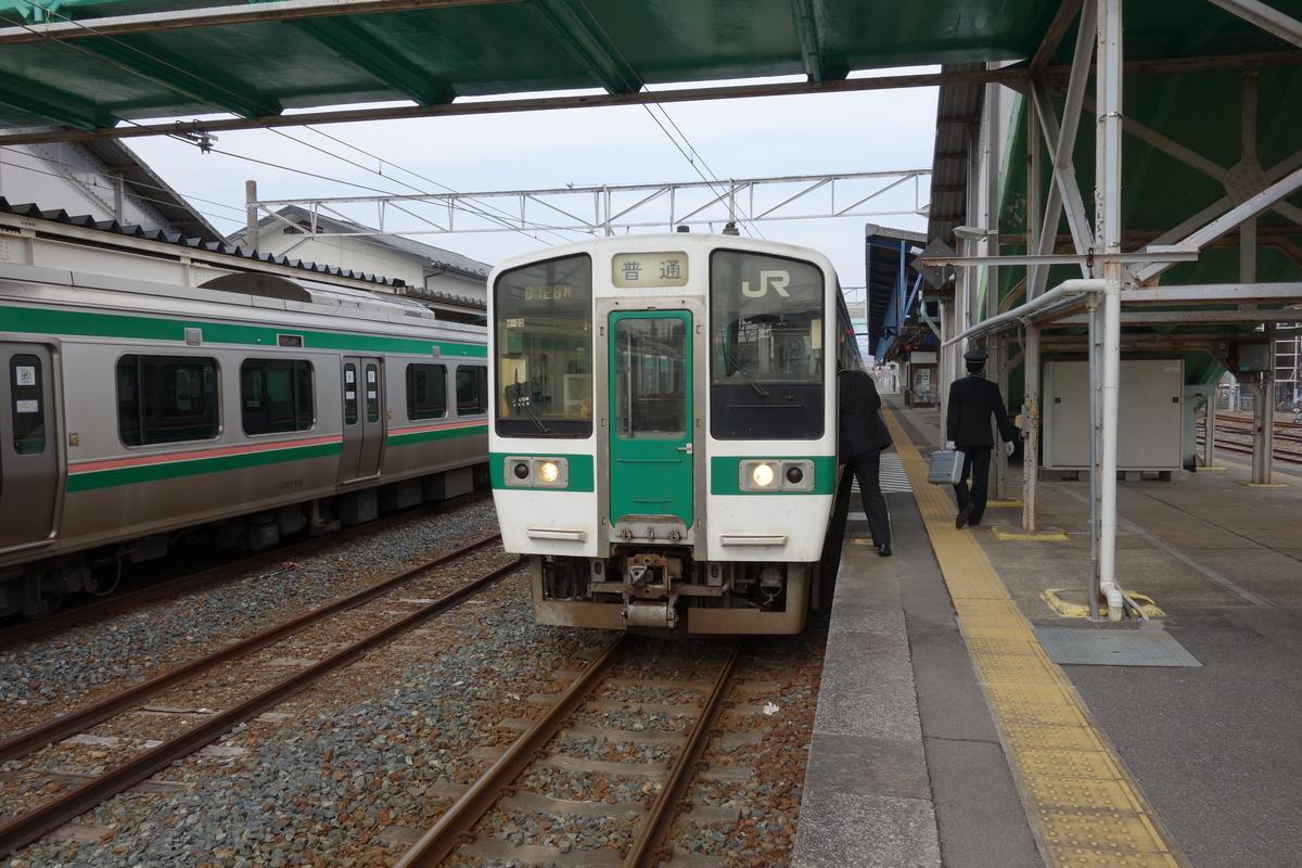 f:id:UrushiUshiru:20190315024907j:plain