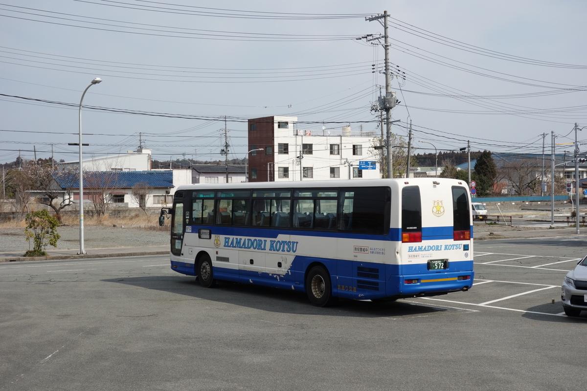 f:id:UrushiUshiru:20190315025550j:plain