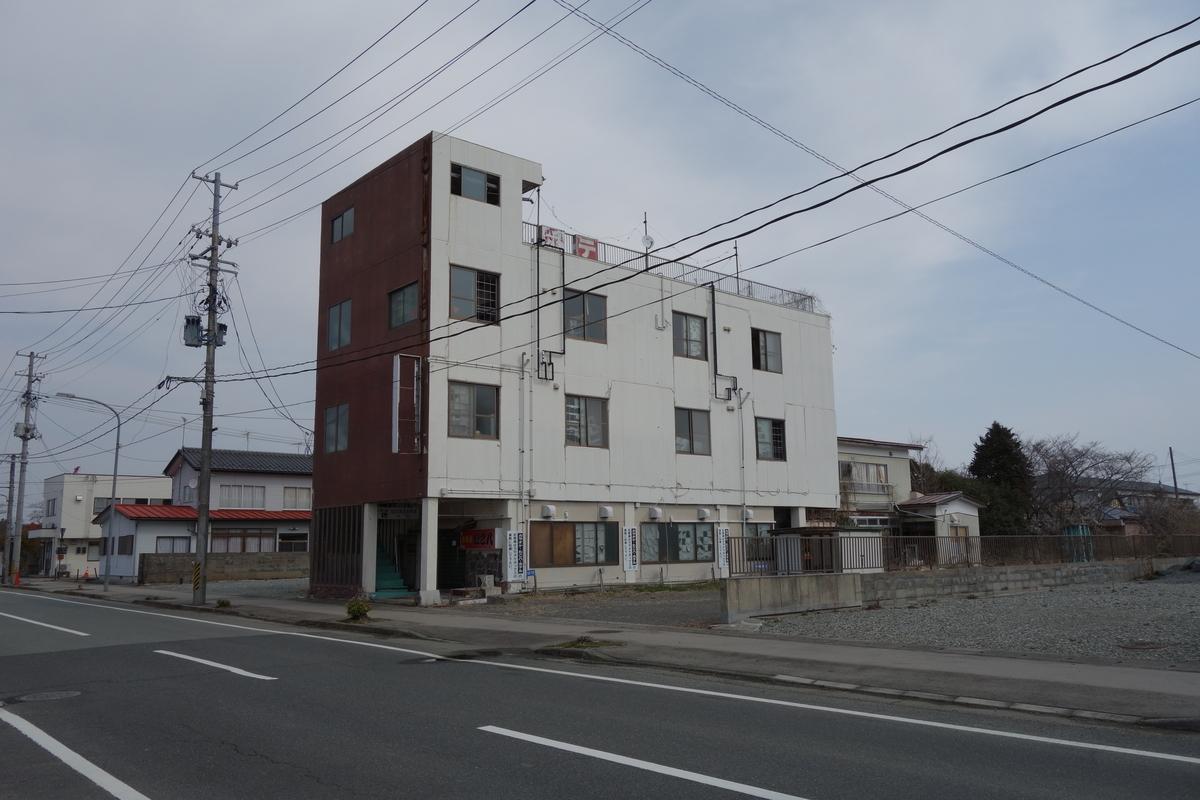 f:id:UrushiUshiru:20190315030844j:plain
