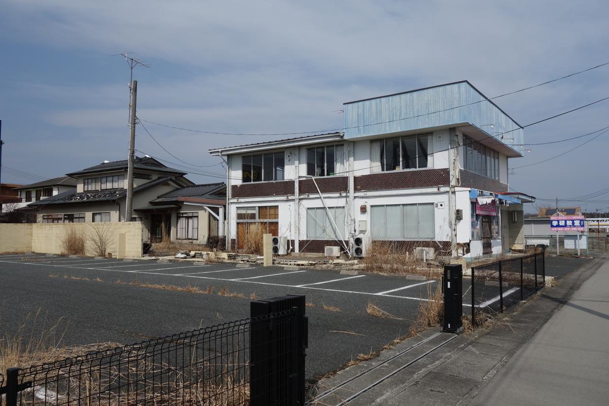 f:id:UrushiUshiru:20190315031452j:plain
