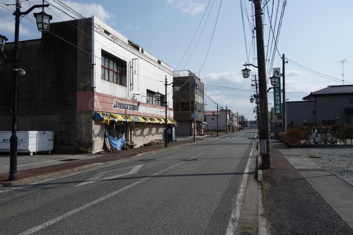 f:id:UrushiUshiru:20190315031536j:plain