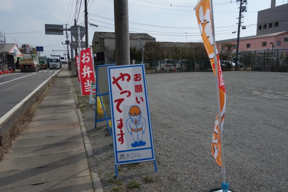 f:id:UrushiUshiru:20190315032722j:plain