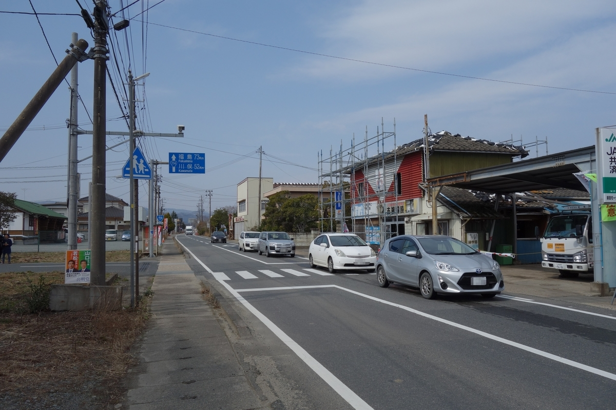 f:id:UrushiUshiru:20190315032946j:plain
