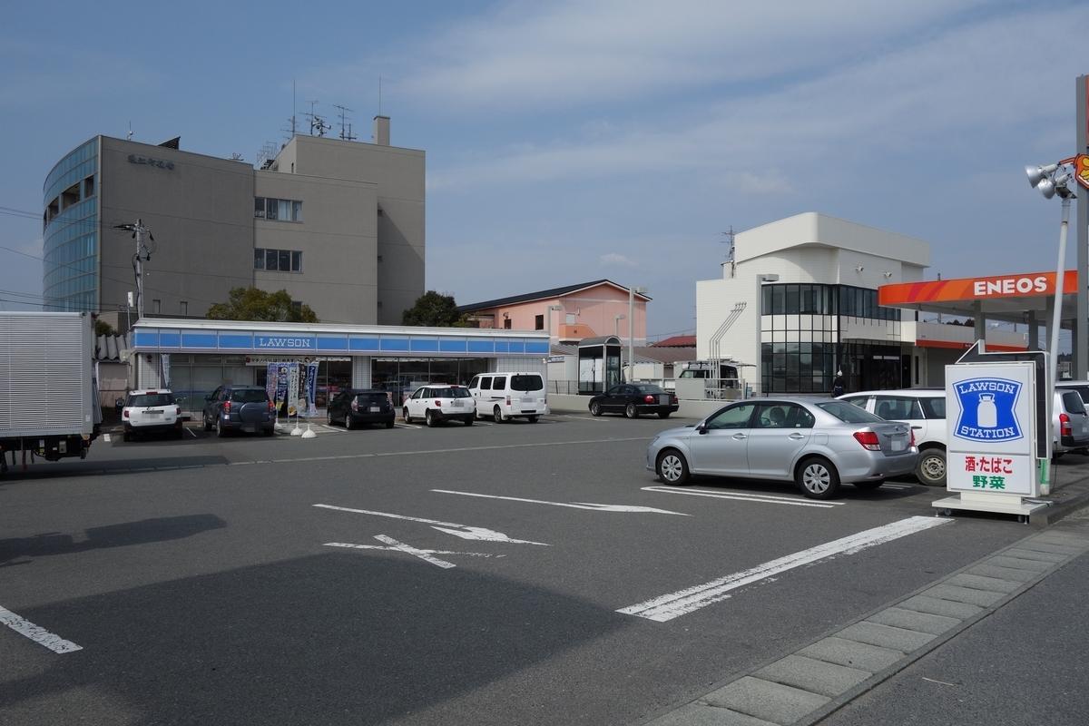f:id:UrushiUshiru:20190315033122j:plain