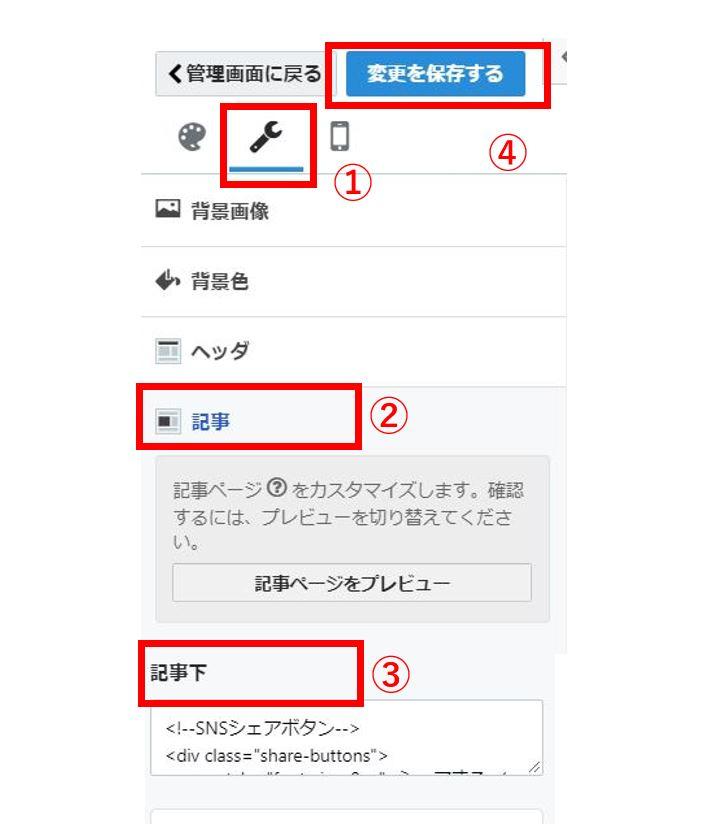 f:id:UrushiUshiru:20190316012537j:plain