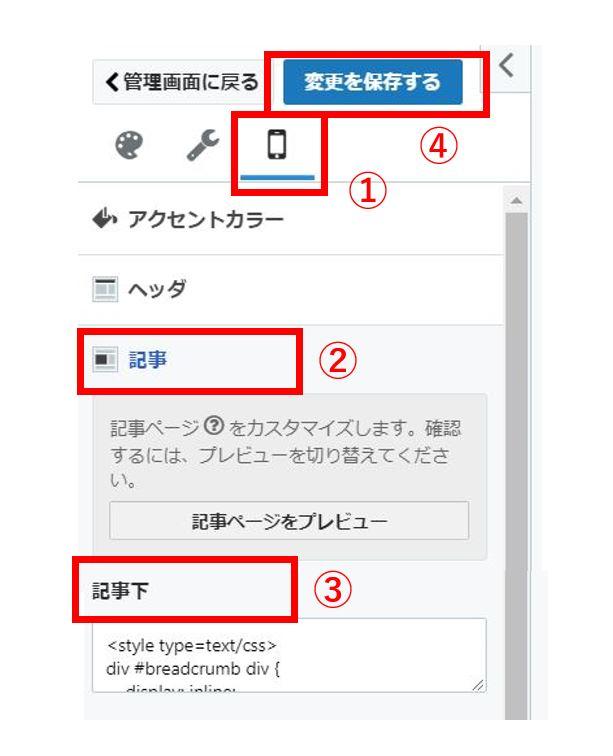 f:id:UrushiUshiru:20190316020150j:plain