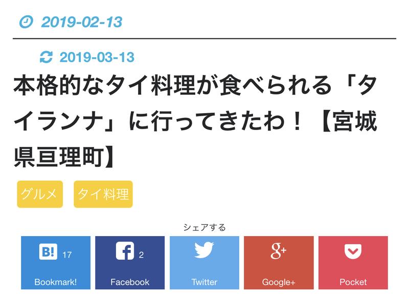 f:id:UrushiUshiru:20190316023959j:plain