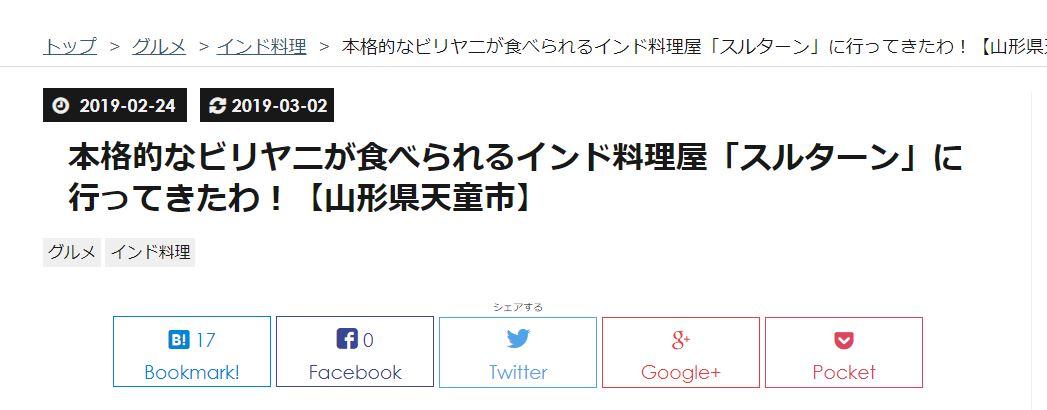 f:id:UrushiUshiru:20190316024256j:plain