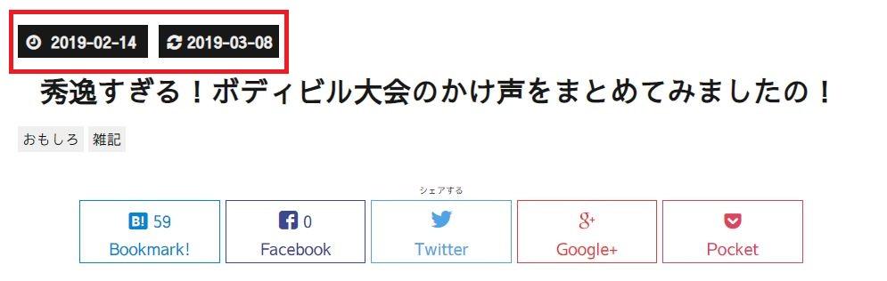 f:id:UrushiUshiru:20190316024817j:plain