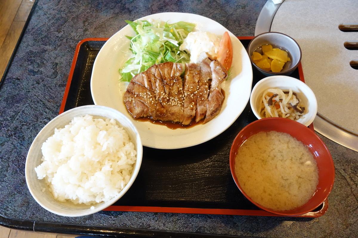 f:id:UrushiUshiru:20190316230642j:plain