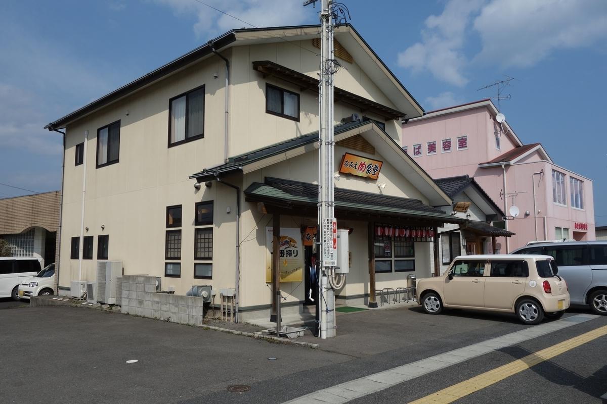 f:id:UrushiUshiru:20190316231408j:plain