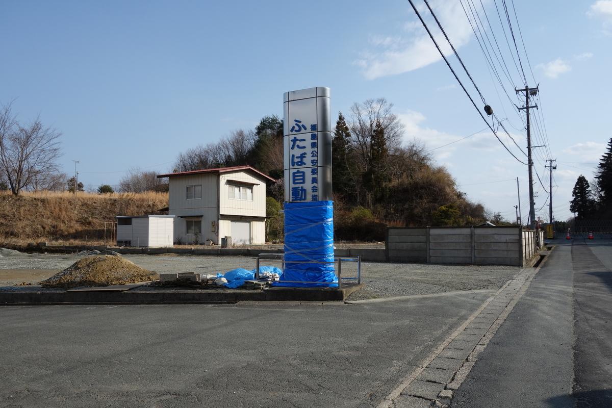f:id:UrushiUshiru:20190316231945j:plain