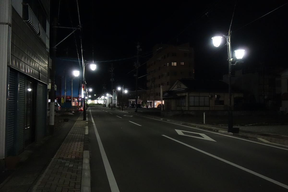 f:id:UrushiUshiru:20190316234148j:plain