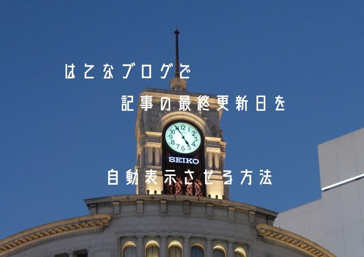 f:id:UrushiUshiru:20190317192514j:plain