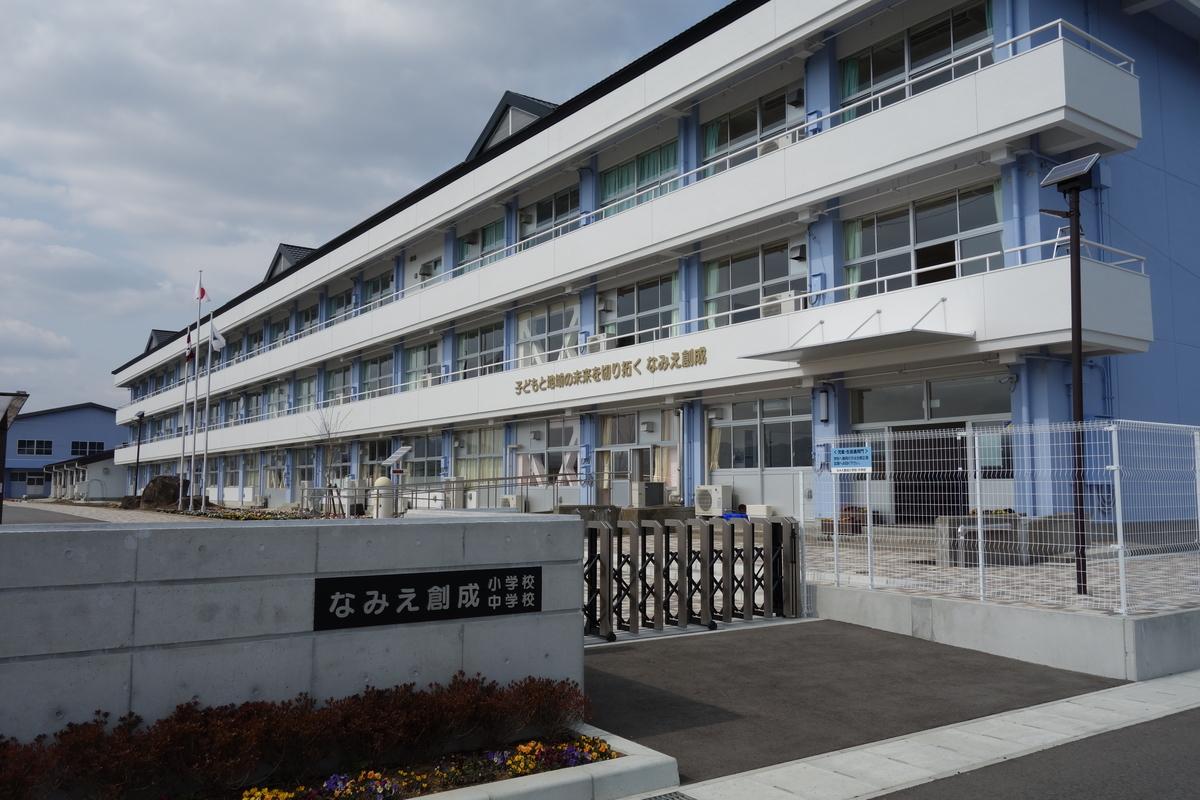 f:id:UrushiUshiru:20190321000238j:plain