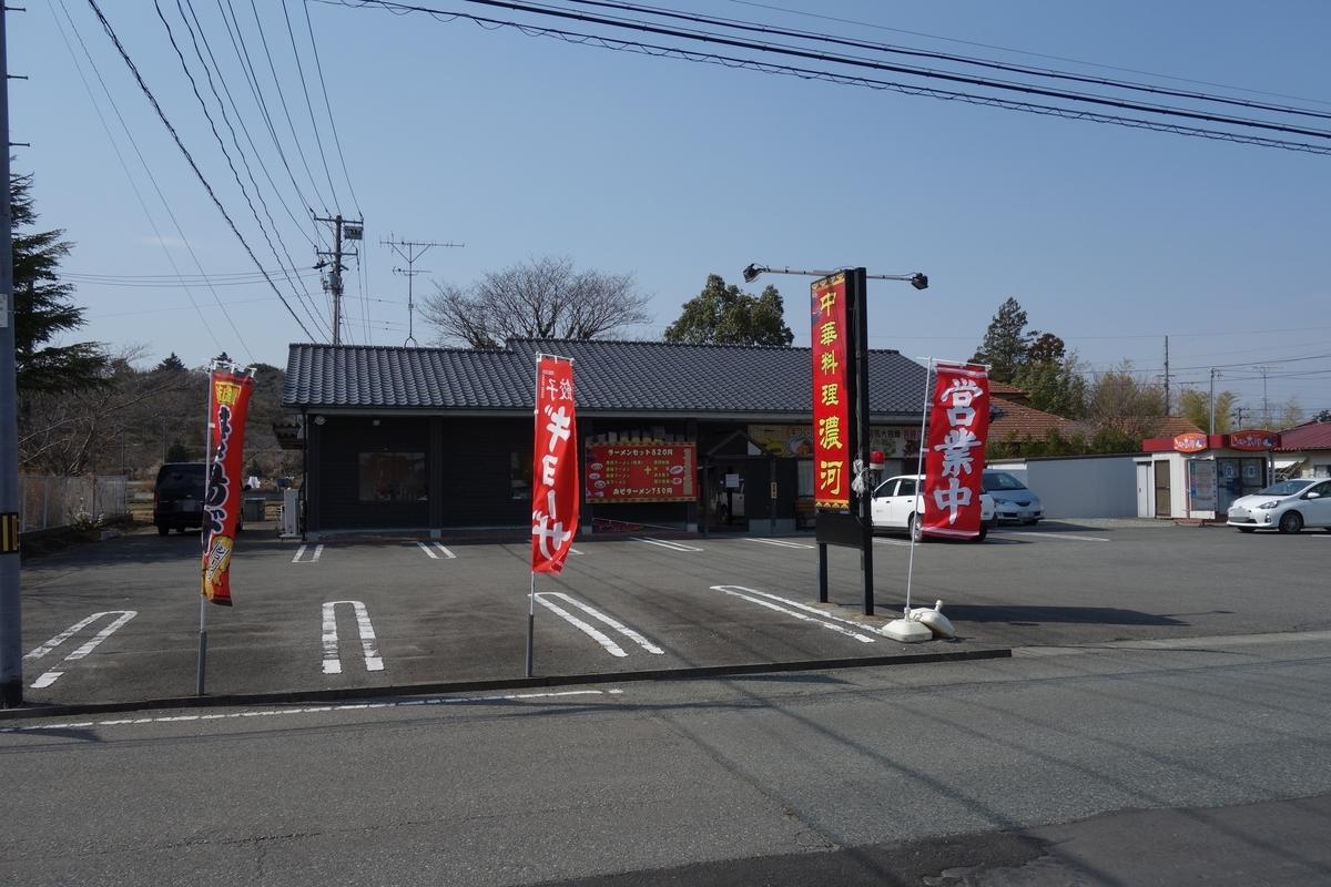 f:id:UrushiUshiru:20190322014015j:plain