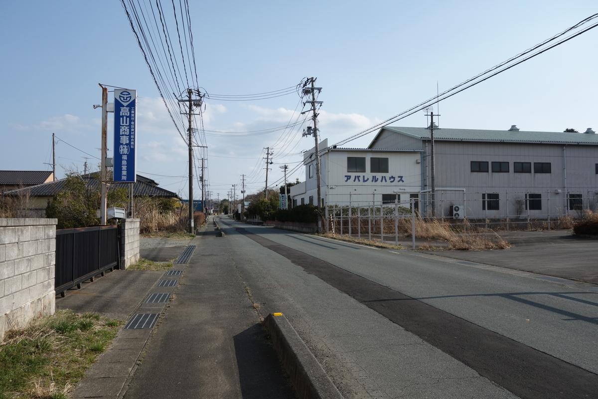 f:id:UrushiUshiru:20190322021526j:plain